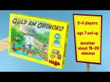 HABA - Orinoco Gold Instructions & Demo