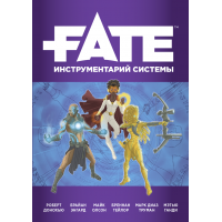 Fate System Toolkit