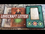 BGC - Lovecraft Letter