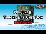 Dark Age: Kukulkani Tuucha'nak Unit Box - Unboxing