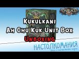 Dark Age: Kukulkani Ah Chu Kuk Unit Box - Unboxing