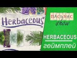 Herbaceous - соло геймплей