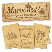 Marooned! A solo game of survival