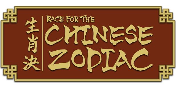 Race_Logo