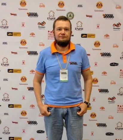 Николай Пегасов на «Граниконе 2016»