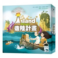 Island Project