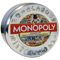 MONOPOLY Here & Now World Edition (tin box)