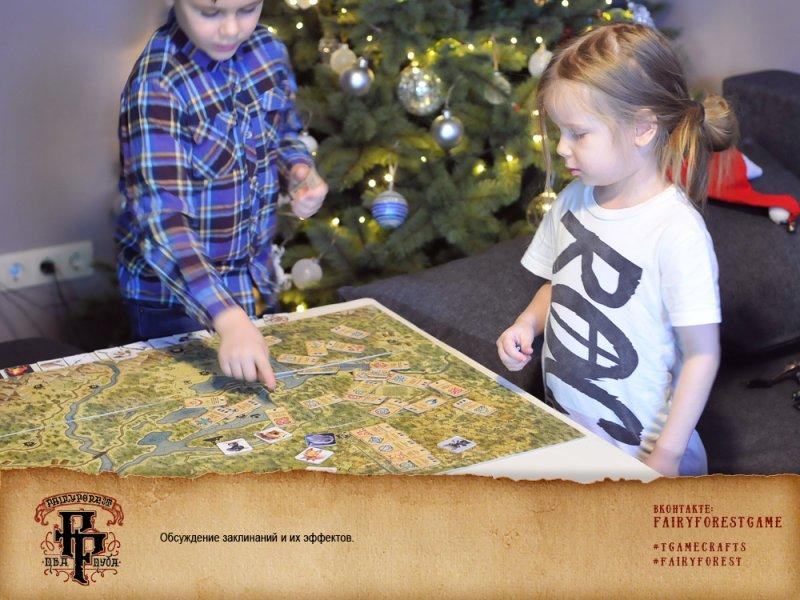 Fairyforest RPG