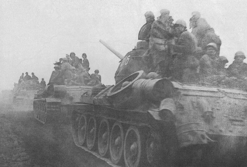 Советская армия в 45-м
