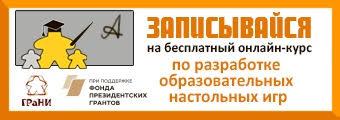 Все о настольных играх - tesera.ru