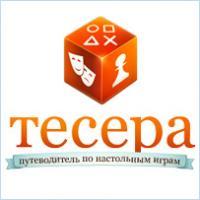 Tesera.ru