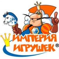Компания Империя игрушек   все о настольных играх - tesera.ru 99e28d6120b