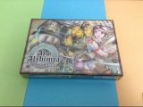 Ars Alchimia (2014.8.10) A first look