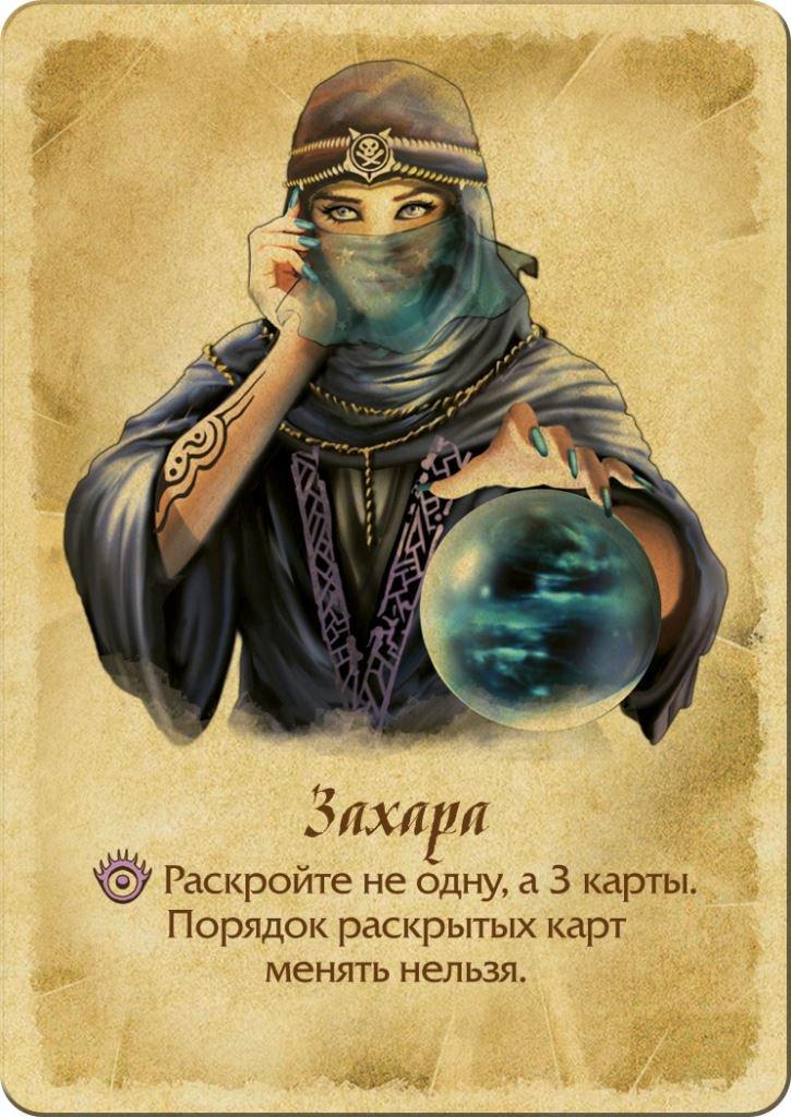 Игра карта сокровищ как играть free usa online casino