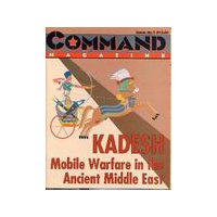 Kadesh: Mobile Warfare in the Ancient Middle East