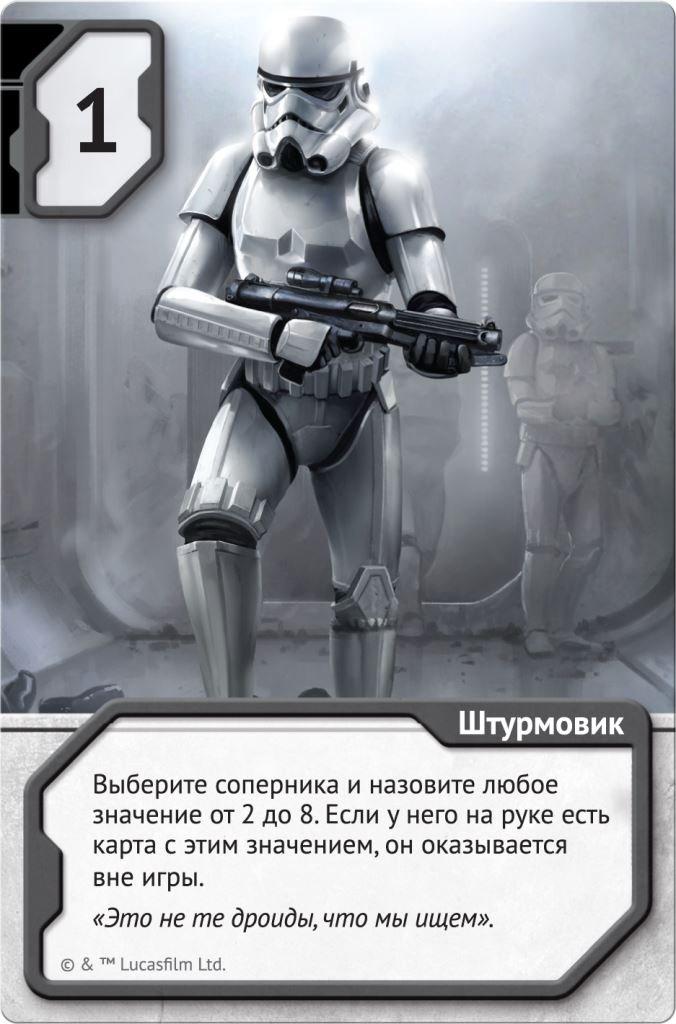 Картинки по запросу звездные войны тайное вторжение
