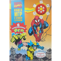 Marvel Super Heroes Giant Size Game Board Book
