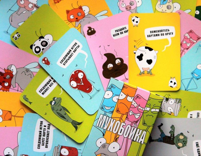 Играть в карты какашка игровые автоматы в беларуси купить