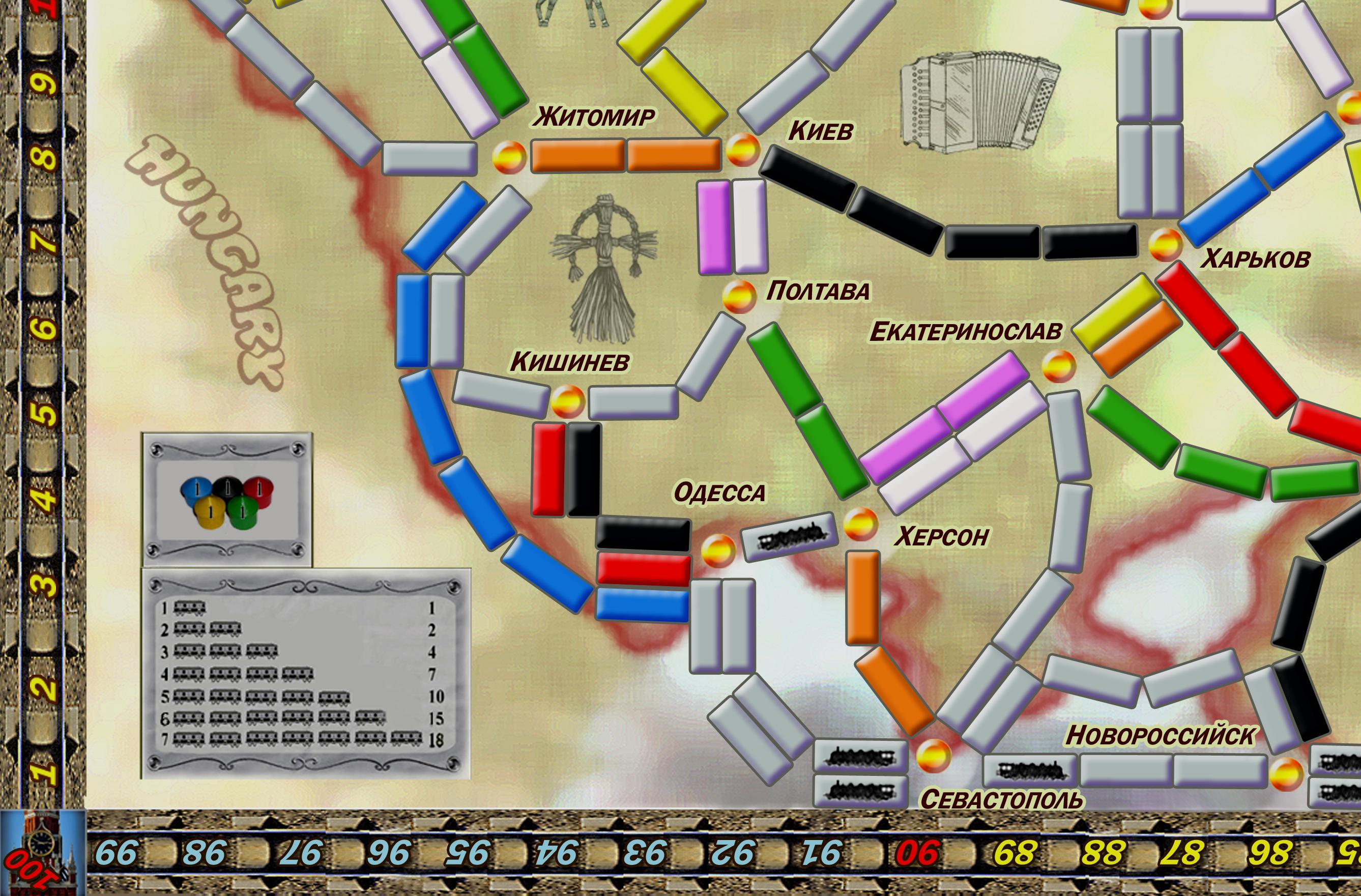Карта 4 играть на русском как играть игру казино