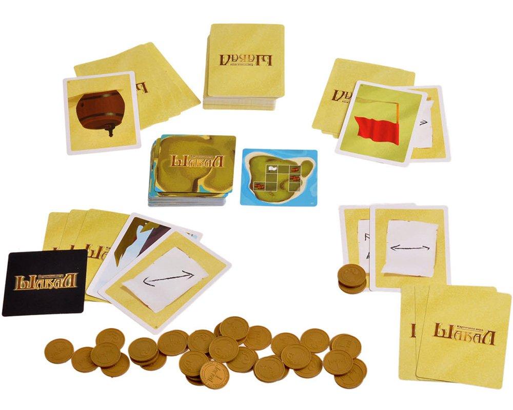 сундук карточная игра