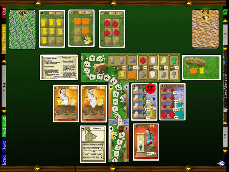 At The Gates of Loyang